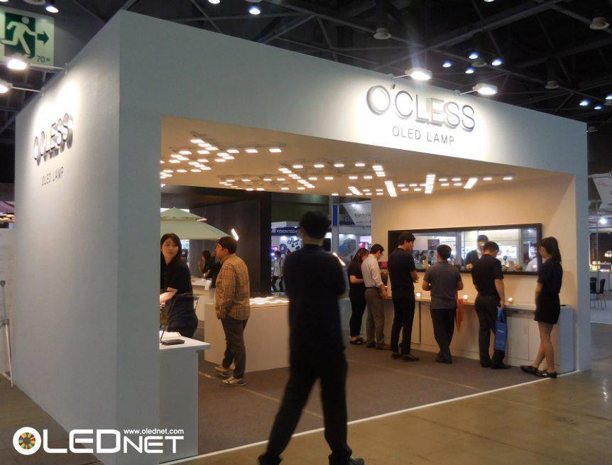 Led Oled Expo 2015 O Cless Propels Oled Lighting